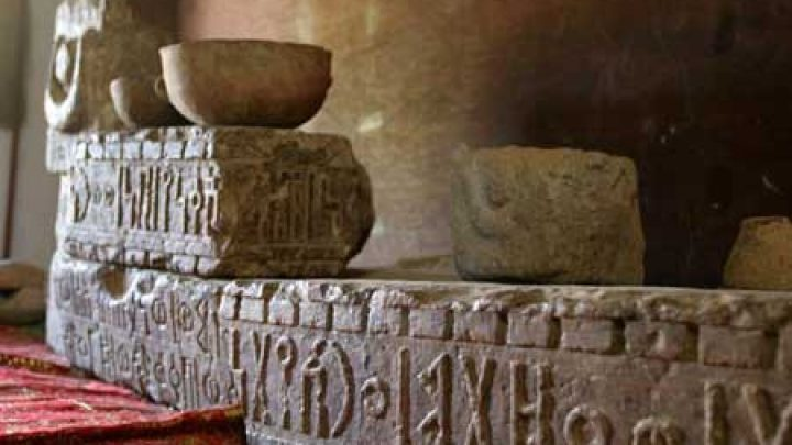slabs-of-stone-ancient-writing