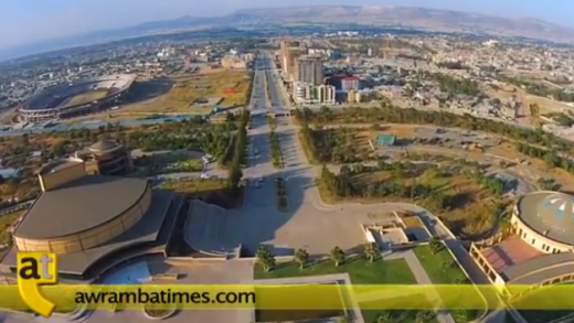 Center of Excellence in Once War-torn Province of Ethiopia