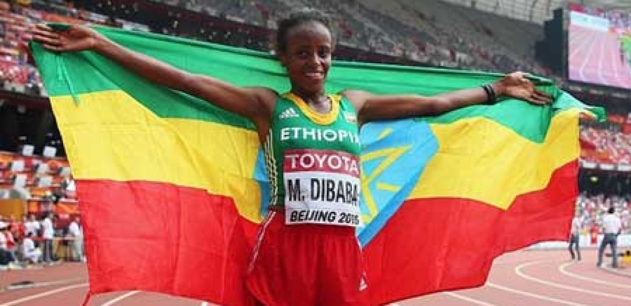 mare-Dibaba