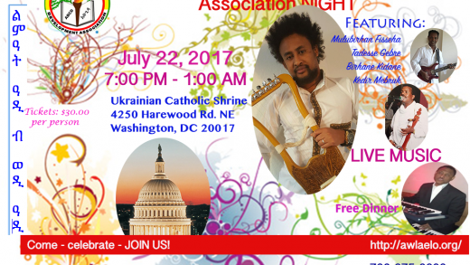 14th KASDA Anniversary will be held on July 22nd 2017 in Washington DC